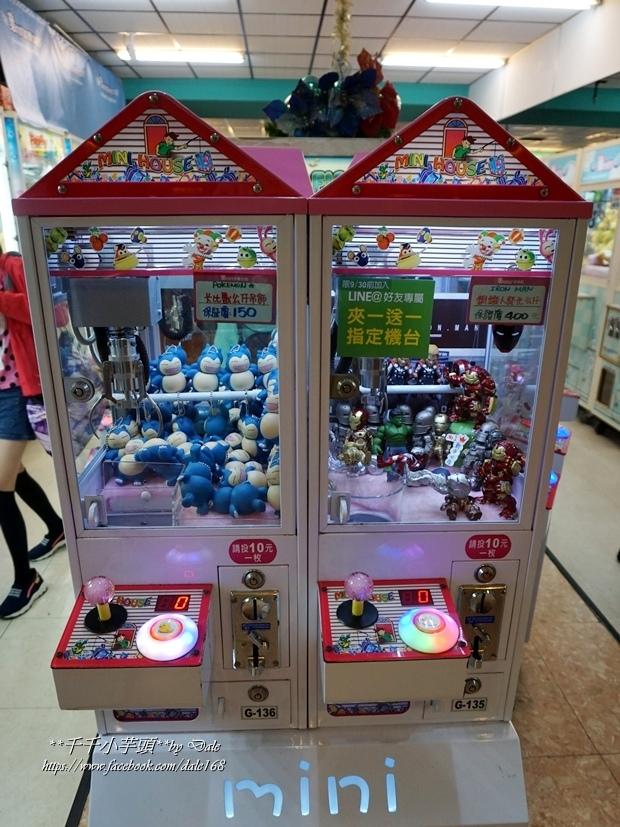 集娃娃遊樂世界41.JPG