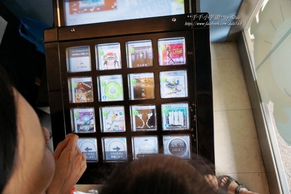 集娃娃遊樂世界43.JPG