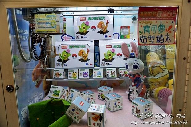 集娃娃遊樂世界44.JPG