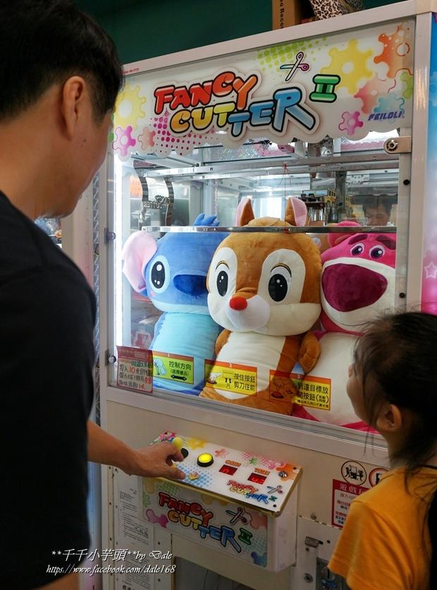 集娃娃遊樂世界50.JPG