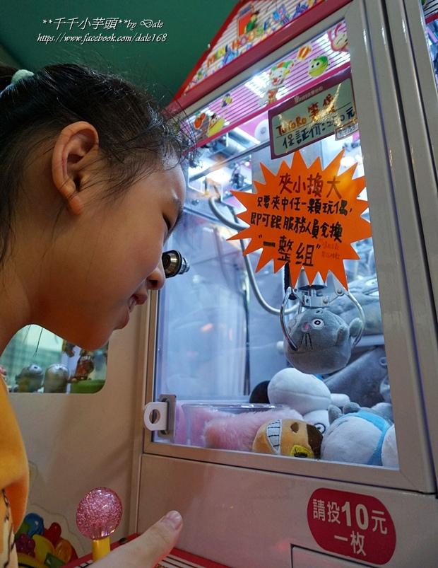 集娃娃遊樂世界55.JPG