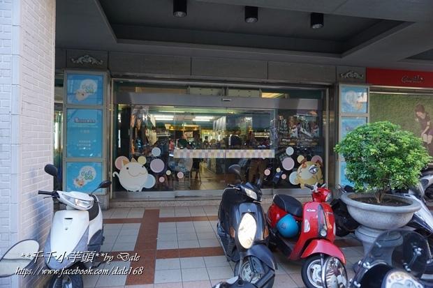 集娃娃遊樂世界58.JPG