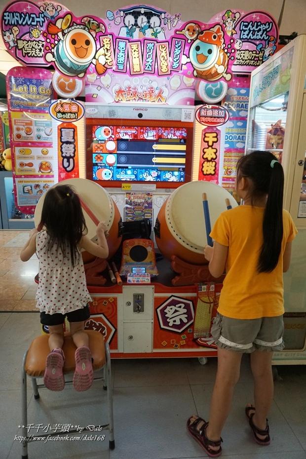 集娃娃遊樂世界62.JPG
