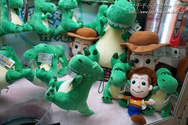 集娃娃遊樂世界67.JPG