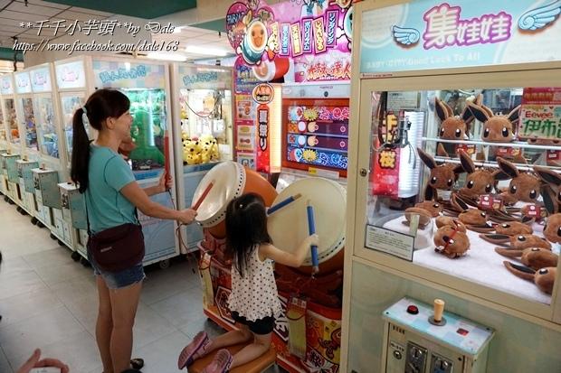 集娃娃遊樂世界72
