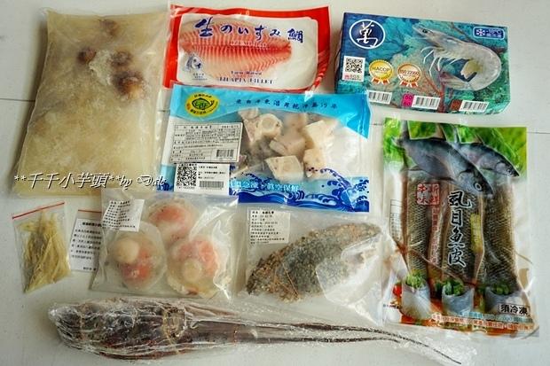 貝里斯龍蝦鍋1.JPG