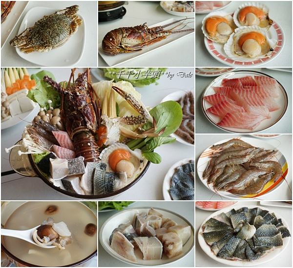 貝里斯龍蝦鍋3.jpg