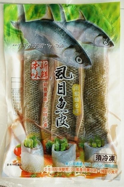 貝里斯龍蝦鍋11.JPG