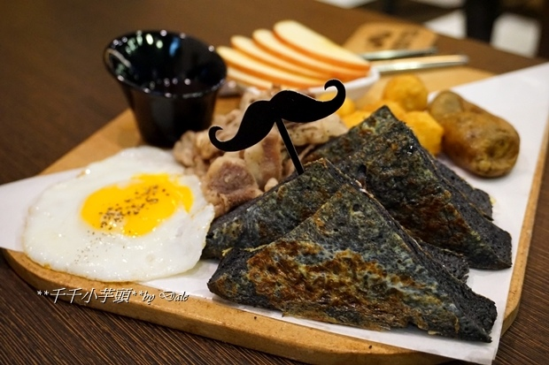 鬍子茶51.JPG