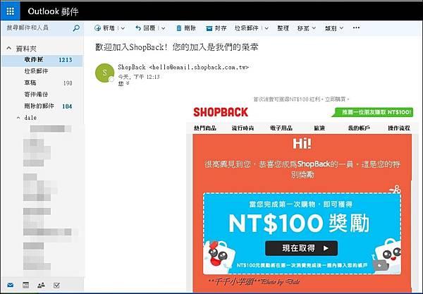 ShopBack10.jpg