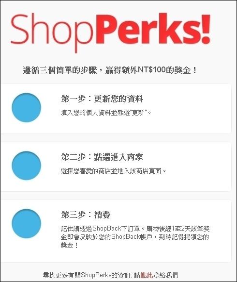 ShopBack9-.jpg