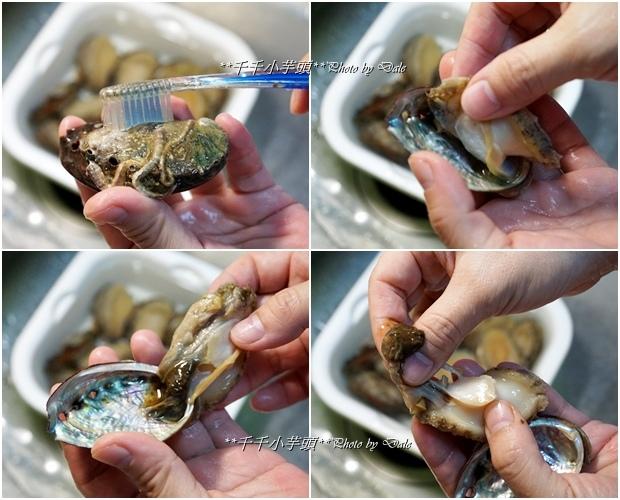 蠔油干貝鮑魚6.jpg