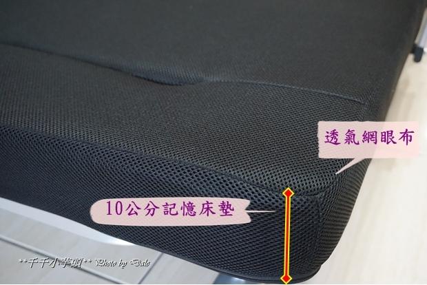 SImpleLife日本折疊床9.JPG