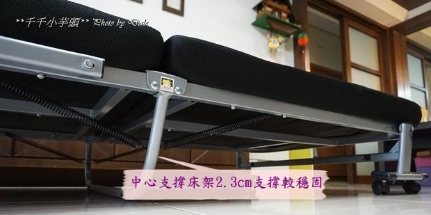 SImpleLife日本折疊床4.JPG