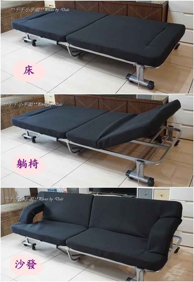 SImpleLife日本折疊床7.jpg