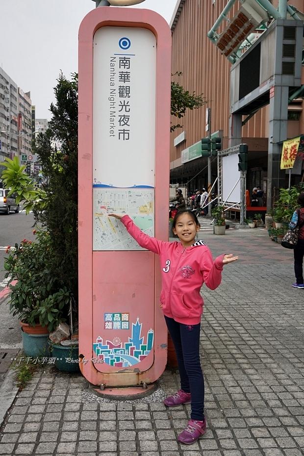 南華商圈2.JPG