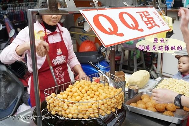 南華商圈7.JPG