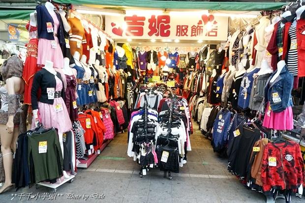 南華商圈10.JPG