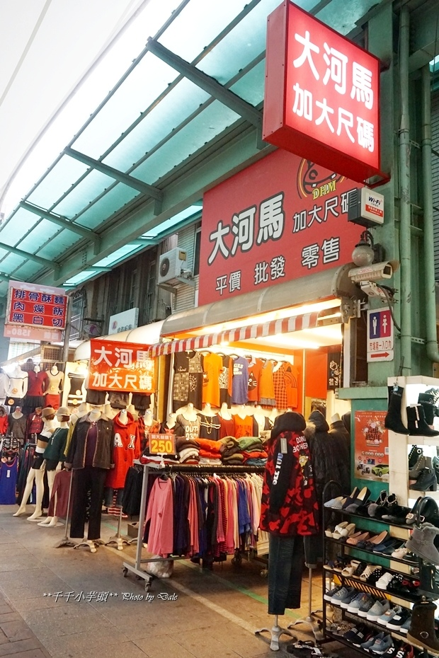 南華商圈19.JPG