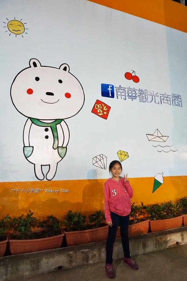 南華商圈51.JPG
