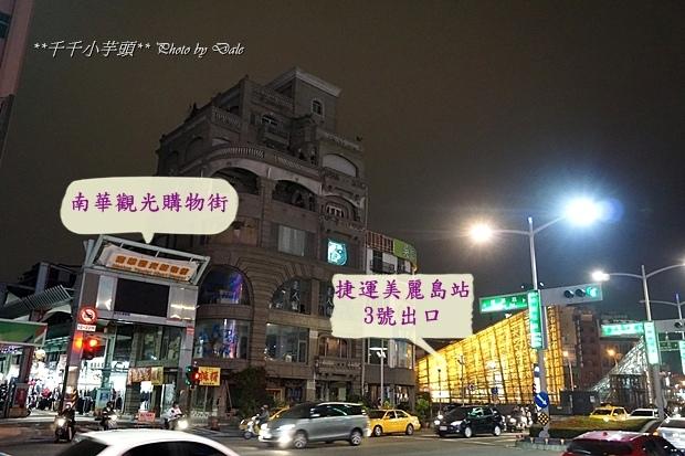 南華商圈54.JPG