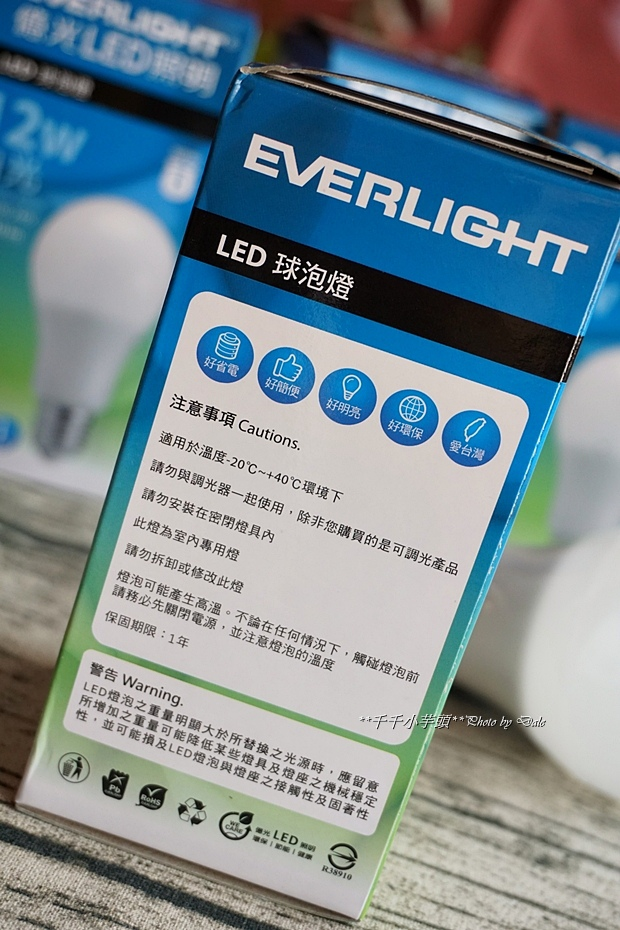 億光LED燈泡4.JPG
