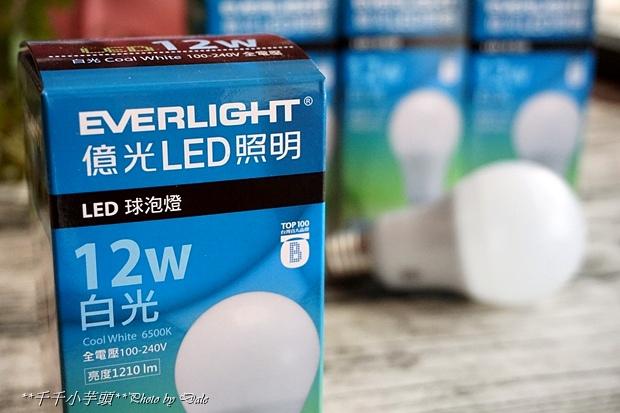 億光LED燈泡7.JPG
