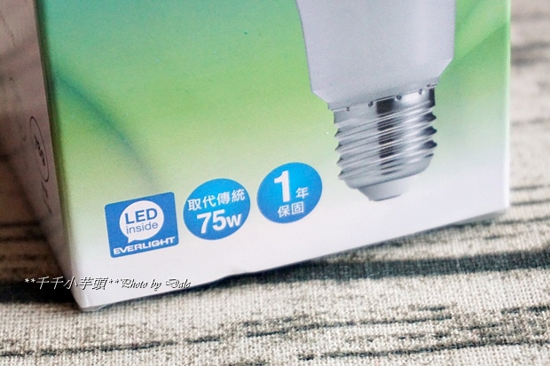 億光LED燈泡8.JPG