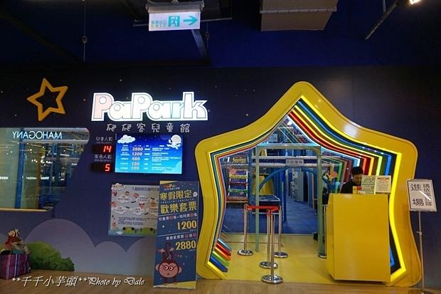 高雄夢時代B2-PARK玩樂園4.JPG