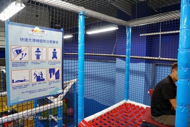 高雄夢時代B2-PARK玩樂園14.JPG