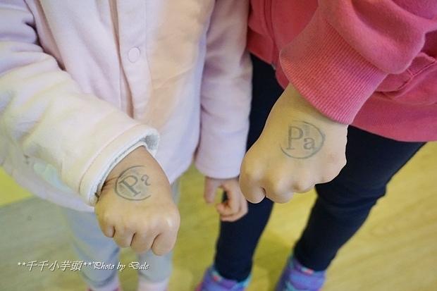 高雄夢時代B2-PARK玩樂園51