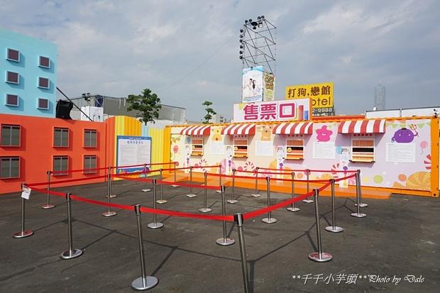 8咘搞怪樂園2.JPG