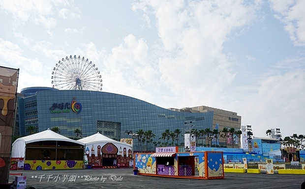 8咘搞怪樂園7.JPG