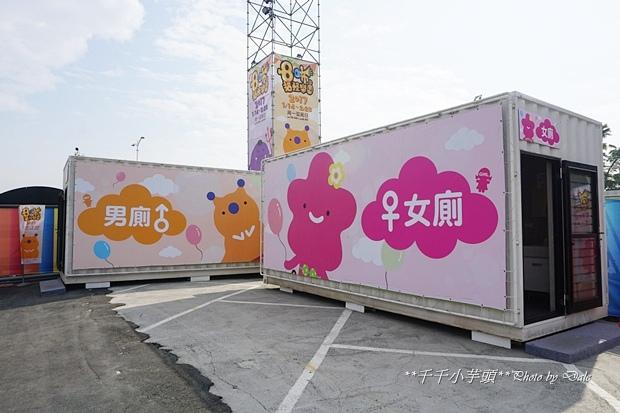 8咘搞怪樂園22.JPG