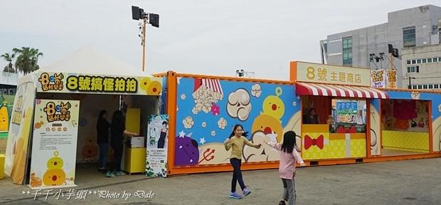 8咘搞怪樂園62.JPG