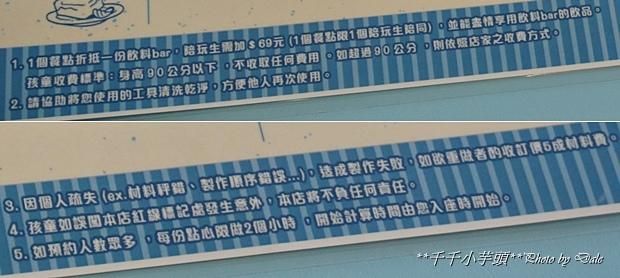 柒零生手做DIY烘焙5.jpg