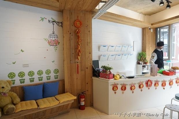 柒零生手做DIY烘焙79
