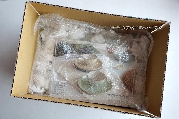 日式陶瓷簡約早餐托盤組1.JPG