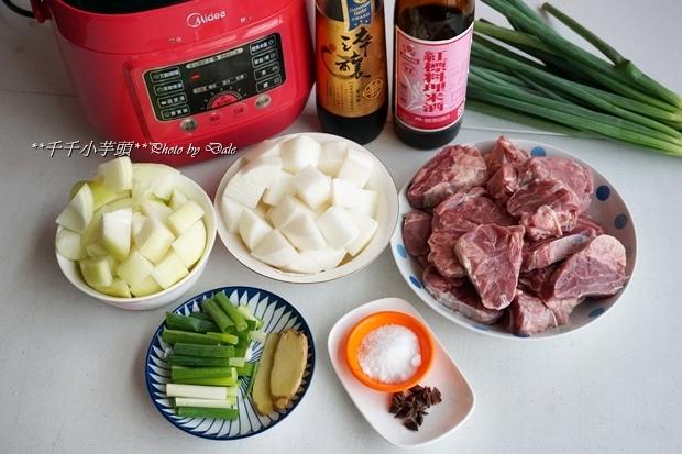 醬油滷牛肉1.JPG