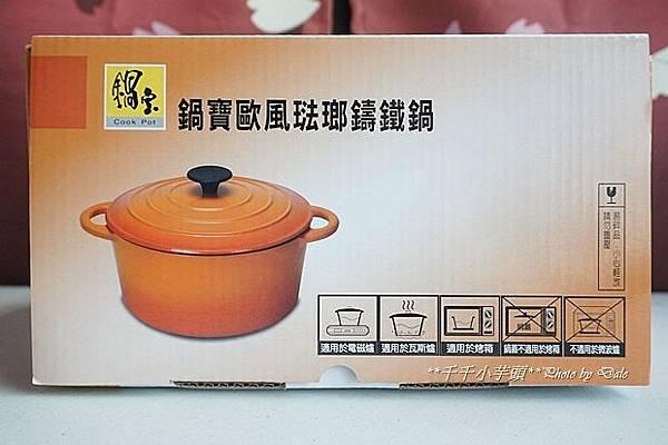 鍋寶歐風琺瑯鑄鐵鍋2.JPG