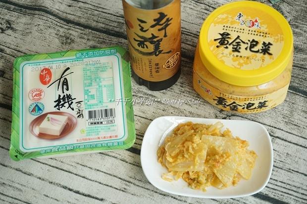 東方韻味黃金泡菜7.JPG