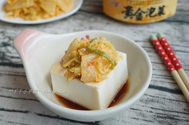 東方韻味黃金泡菜9.JPG