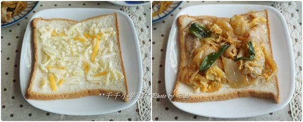 東方韻味黃金泡菜PIZZA2.jpg
