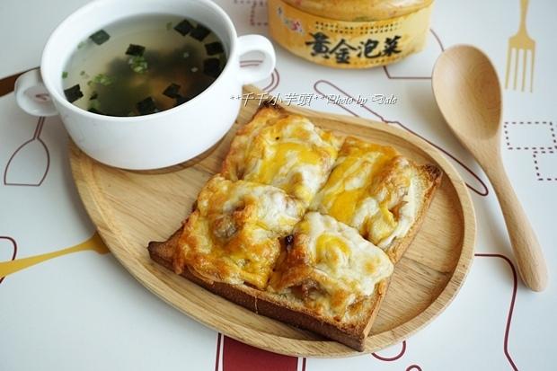 東方韻味黃金泡菜PIZZA5.JPG