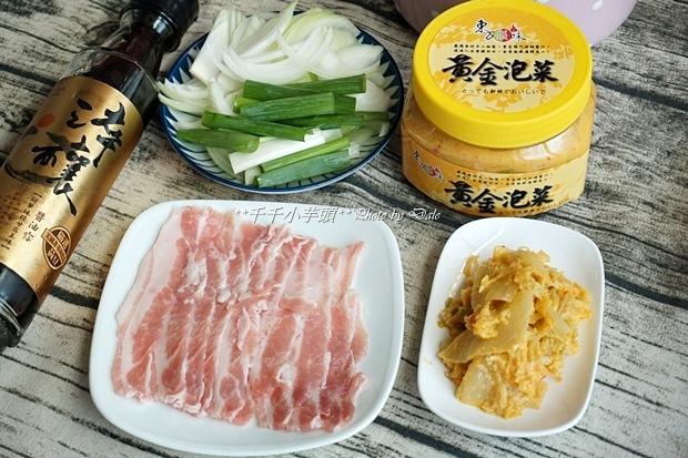 東方韻味黃金泡菜炒豬五花1.JPG