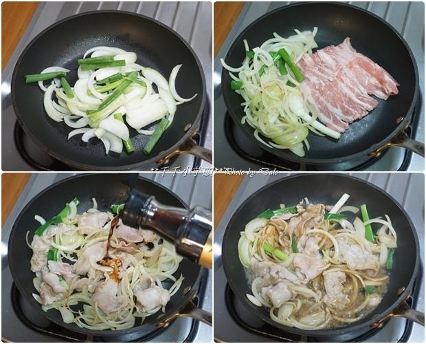 東方韻味黃金泡菜炒豬五花2.jpg