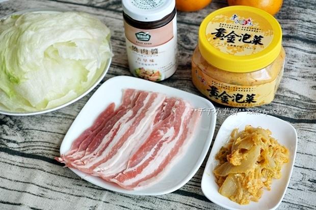 東方韻味黃金泡菜燒肉卷1.JPG