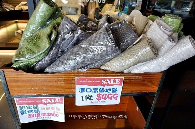 上品特賣出清5.JPG
