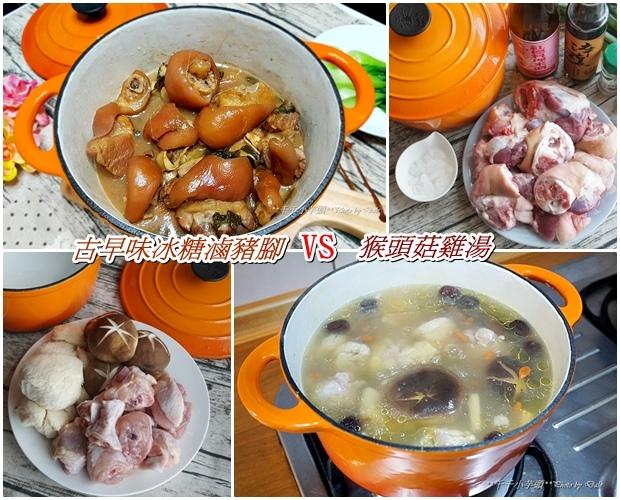 鍋寶歐風琺瑯鑄鐵鍋12
