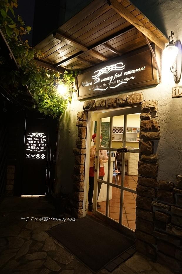 威廉泰爾鄉村料理餐坊9.JPG